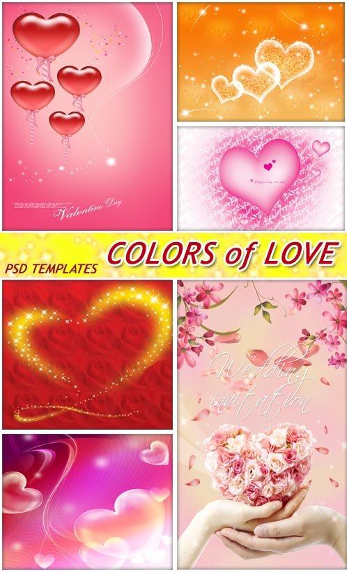 Цвета сердца - плакаты для любимойх (в слоях)
