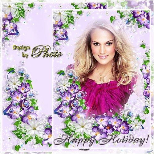 Женская праздничная фоторамка с цветами - Весенний праздник