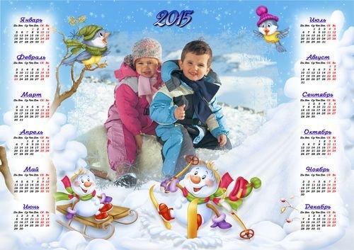 Зимний календарь-рамка на 2015 год - Веселые детские забавы