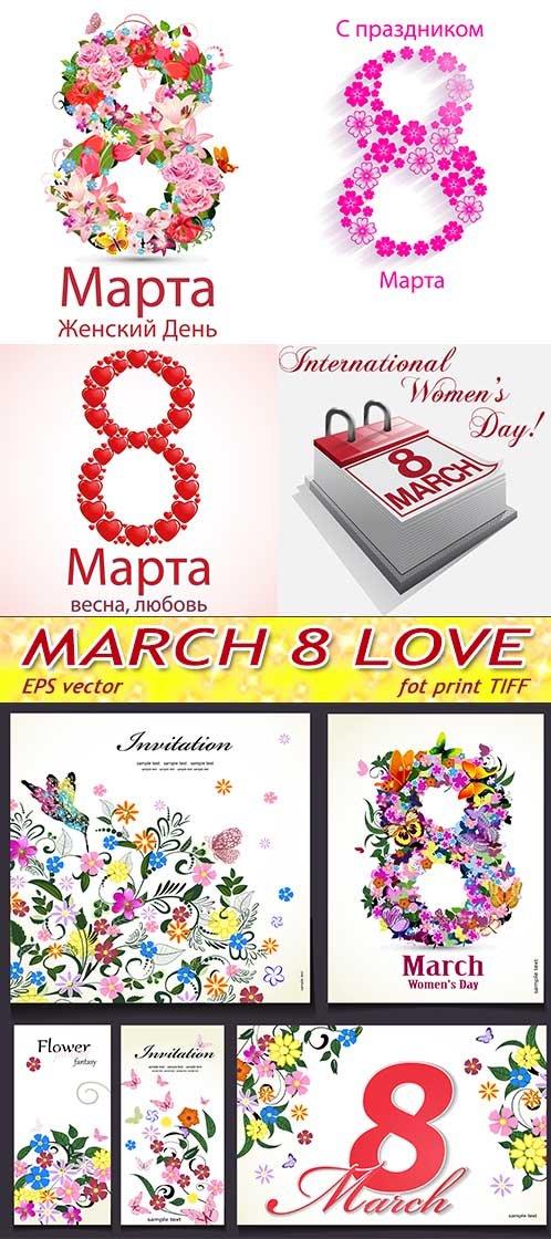Афиши на 8 марта - восьмерка из сердец (клипарт)