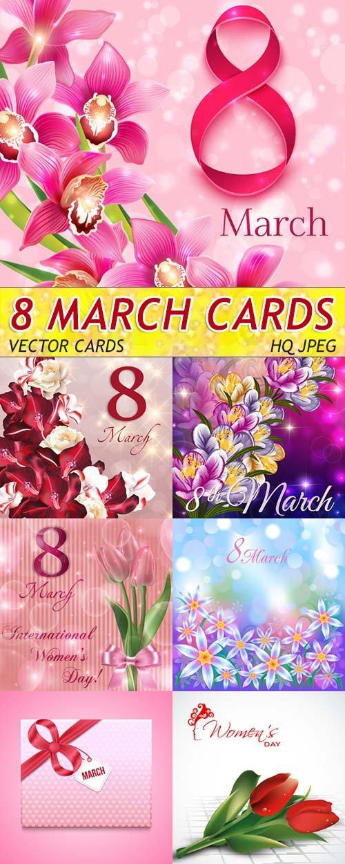 Гламурные плакаты с букетами на 8 марта (клипарт вектор)