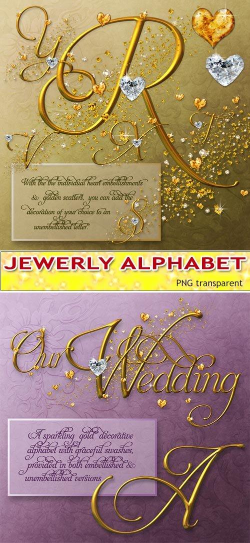 Красивый буквы - свадьба (alphabet)