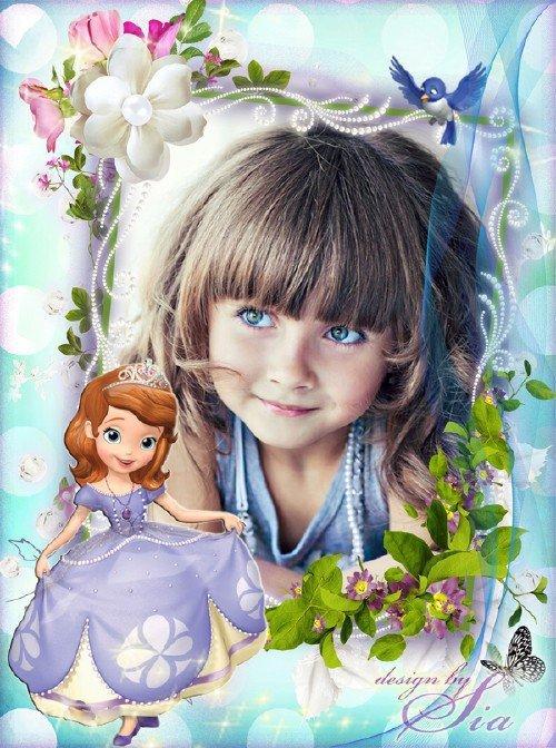 Детская рамка для фотошопа - Принцесса София