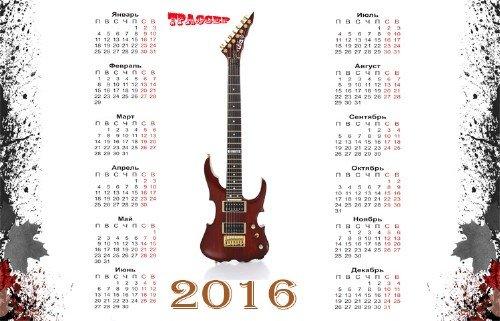 Календарь на 2016 год - Изгиб гитары желтой