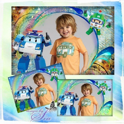 Детская фоторамочка для мальчика -  С героями мультфильма Поли Робокар