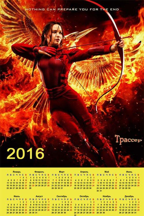 Сойка-пересмешница - Настенный календарь на 2016 год