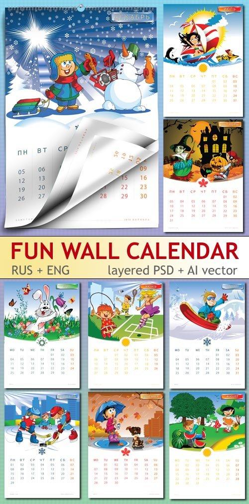 На каждый месяц календарик - четыре сезона (layered psd + ai)