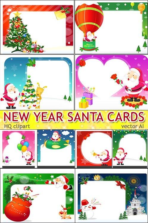 К Рождеству открытки с Сантой и ёлками (клипарт и векторые исходники)