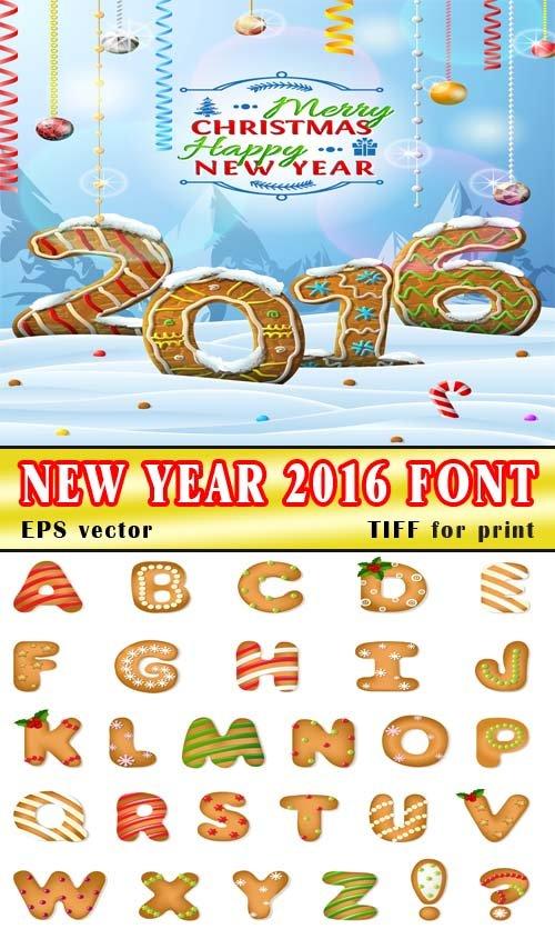 Новогодний буквы конфеты / Christmas font cookies (eps clipart)