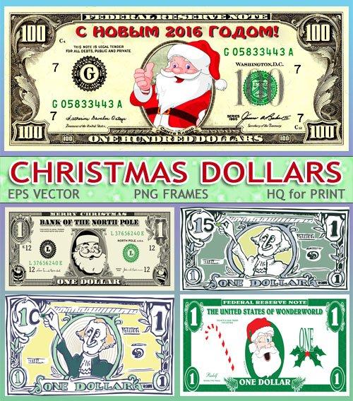 Подарочная купюра - сто долларов   New year frame - dollar (psd layered)