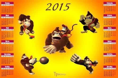 Календарь 2016 – год обезьяны, символ года