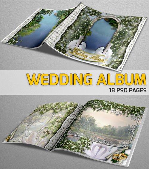 Красивый альбом - весна бракосочетание (для фотошоп)