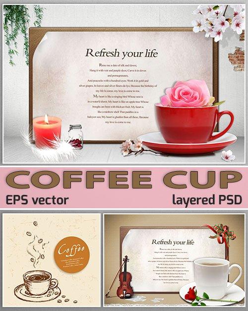 Романтическая чашечка бодрящего напитка для любимой (шаблоны)