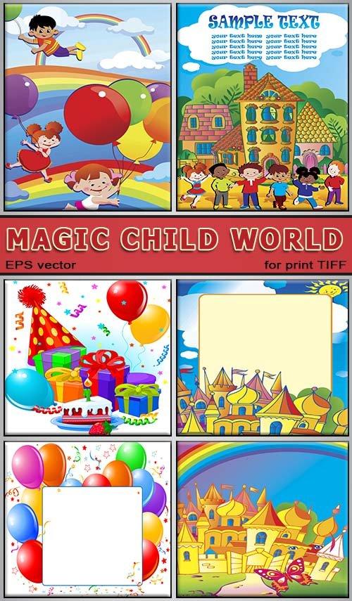 Веселый детей с друзьями (для печати)