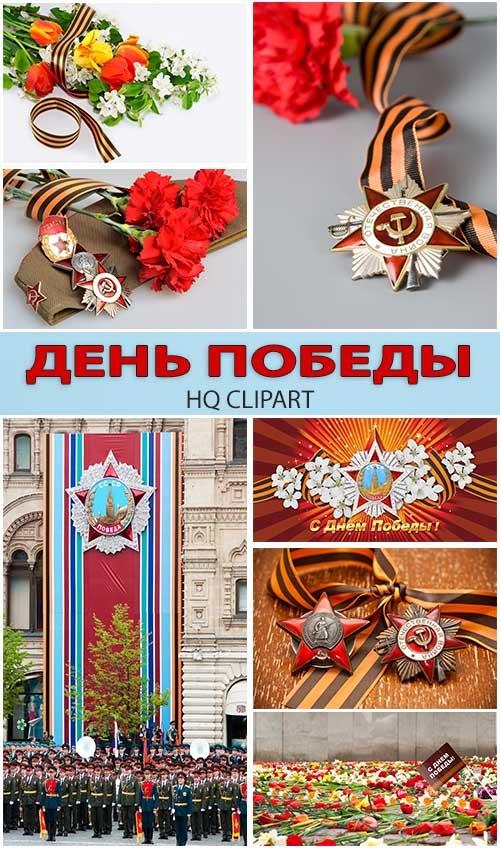 Парад победителей - цветы и уважение погибшим (для печати)