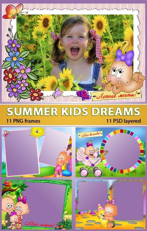 Малышей солнечные желания - странички для альбома (png frames)
