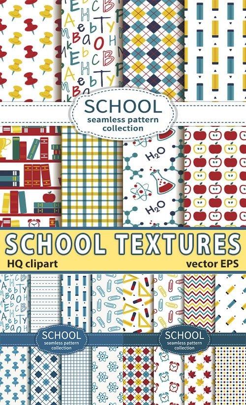 Цельные школьные текстуры - будильники и листочки (для фотошоп)