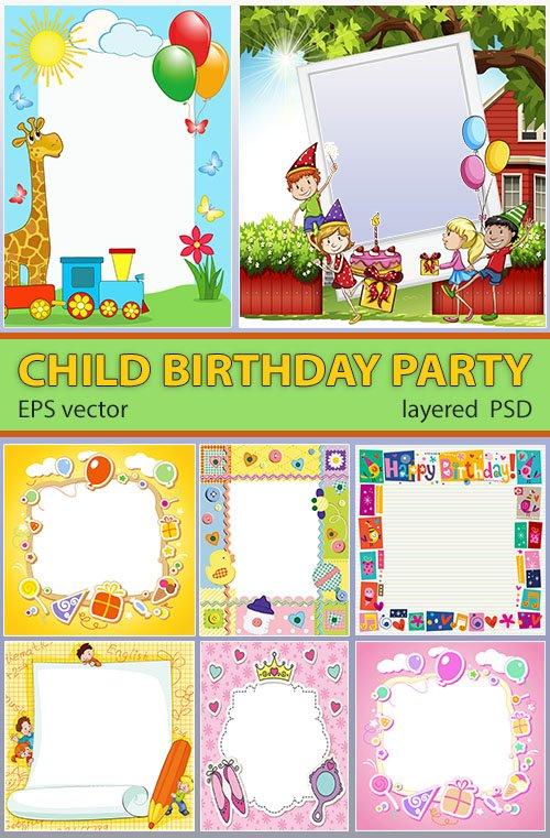 Ребенка день рождения - солнышко и подарки (psd layered)