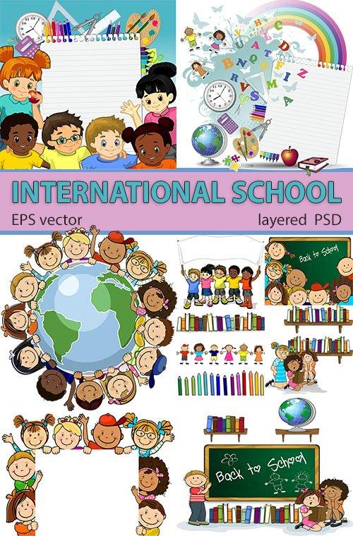Международный в школе детский учеба (PNG clipart)