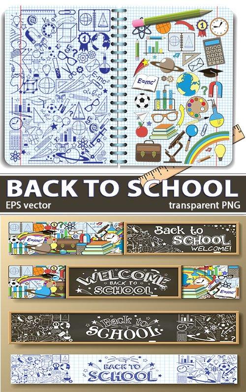 Доска для класса и ручки с тетрадями в школу (в векторе)