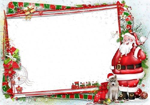 Детская фоторамка - Добрый и веселый дед Мороз