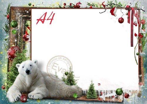 Фоторамочка - Белый медведь и новогодние игрушки