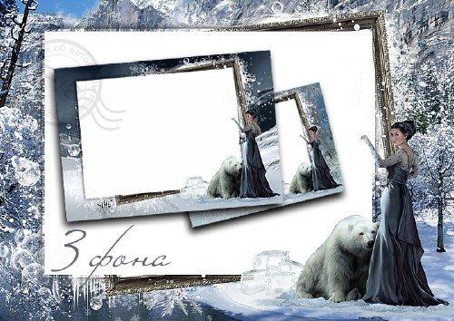 Фоторамочка - Во власти зимы