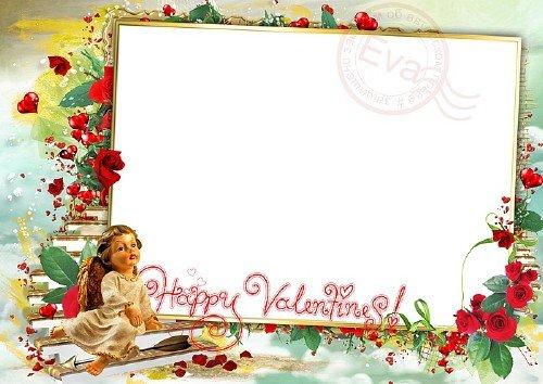 Рамка для фото - Мой День Святого Валентина