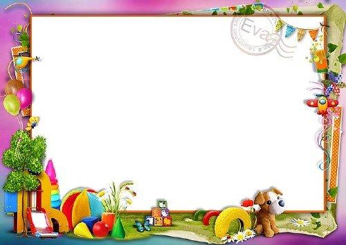 Детская рамка для фотошопа - На солнечной детской площадке